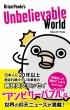 Brian Powle's Unbelievable World