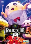 CHARAMEL Ghoul City TOUR 2019