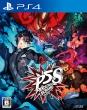【PS4】ペルソナ5 スクランブル ザ ファントム ストライカーズ 通常版