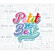 Petit Best 20 2020