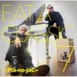 EAT A CLASSIC 7 【初回限定盤】(+2DVD)