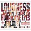 LIVE -HURRICANE EYES +JEALOUSY 【完全生産限定盤】(+DVD)