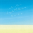 Mai Kuraki Single Collection 〜Chance for you〜 【Rainbow Edition】