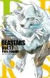 BEASTARS 17 少年チャンピオン・コミックス