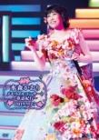 メモリアルコンサート〜歌謡紀行〜2019.9.25