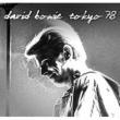 Tokyo 78 (180グラム重量盤レコード)