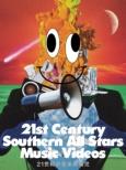 21世紀の音楽異端児 (21st Century Southern All Stars Music Videos)【完全生産限定盤】(Blu-ray)