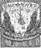 壊れたピアノとリビングデッド feat.殺シノ調ベ (Blu-ray)