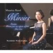 Miroirs-piano Works: 中山ナミ子