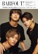 バァフアウト! 1月号 JANUARY 2020 Volume 292 平野紫耀 永瀬廉 高橋海人(King & Prince)[Brown' s books]