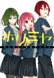 ホリミヤ 14 Gファンタジーコミックス