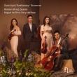 弦楽四重奏曲第1番、弦楽六重奏曲『フィレンツェの思い出』、『子供のアルバム』より ロルストン弦楽四重奏団、ミゲル・ダ・シルヴァ、ゲイリー・ホフマン