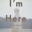 I' m Here (+DVD)