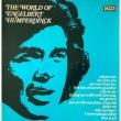 World Of Engelbert Humperdinck (180グラム重量盤レコード)