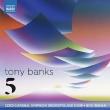 5 -FIVE ニック・イングマン&チェコ・ナショナル交響楽団、トニー・バンクス、他