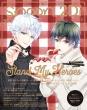 spoon.2Di Vol.56 カドカワムック