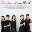 クリスマス・ソング・ブック