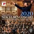 ニューイヤー・コンサート2020 アンドリス・ネルソンス&ウィーン・フィル(2CD)