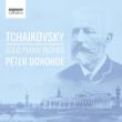 独奏ピアノ作品集 ピーター・ドノホー(2CD)