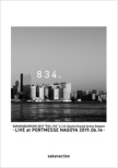 "SAKANAQUARIUM 2019 ""834.194"" 6.1ch Sound Around Arena Session -LIVE at PORTMESSE NAGOYA 2019.06.14-(Blu-ray)"