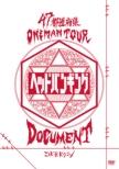 47都道府県Oneman Tour 『「ヘッドバンギング」DOCUMENT』 【初回限定盤】
