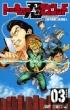 トーキョー忍スクワッド 3 ジャンプコミックス