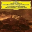 Piano Concerto, 5, : Michelangeli(P)Giulini / Vso