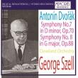 交響曲第7番、第8番 ジョージ・セル&クリーヴランド管弦楽団(1967年、1966年6月 ステレオ)