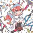 チューリングラブ feat.Sou / ピヨ 【初回生産限定盤 たっぷりエンジョイ盤】(+Blu-ray)