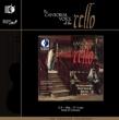 『チェロのカントラル・ボイス』 コンラート・ブローメンダール (2枚組アナログレコード)