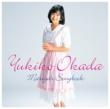 Yukiko Okada Mariya' s Songbook