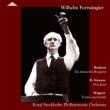 ブラームス:ドイツ・レクイエム他 フルトヴェングラー、ロイヤル・ストックホルム・フィルハーモニー管弦楽団 (4枚組アナログレコード)