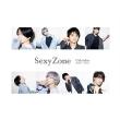Sexy Zone カレンダー 2020.4→2021.3(ジャニーズ事務所公認)
