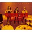 SWINGIN' DAZE 21st Century & The Greatest Hits -Live at MAIHAMA Amphitheater-(Blu-ray)