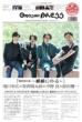 omoshii Press (オモシィ・プレス)Vol.5