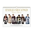 EXILE THE SECOND 2020カレンダー 壁掛け