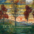 歌曲全集 エリザベッタ・ロンバルディ、コ・ミョンチェ、マウロ・ボルジョーニ、フィリッポ・ファリネッリ、他(3CD)