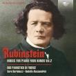 4手ピアノのための作品集 第2集 デュオ・ピアニスティコ・ディ・フィレンツェ(2CD)