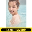 衛藤美彩フォトブック『Decision』【Loppi・HMV限定カバー版】