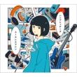 ユースレスマシン 【初回特装盤】(2CD+別冊ブックレット)