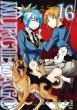 ムルシエラゴ 16 ヤングガンガンコミックス
