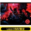 《Loppi・HMV限定 クリアポスター2枚付セット》 欅坂46 LIVE at 東京ドーム 〜ARENA TOUR 2019 FINAL〜 【初回生産限定盤】(2DVD)