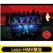 《Loppi・HMV限定 クリアポスター2枚付セット》 欅坂46 LIVE at 東京ドーム 〜ARENA TOUR 2019 FINAL〜 【通常盤】(Blu-ray)