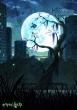 ゲゲゲの鬼太郎(第6作)Blu-ray BOX 8