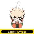 ボールチェーンマスコット(爆豪勝己)【Loppi・HMV限定】