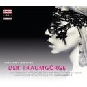 歌劇『夢見るゲールゲ』全曲 ゲルト・アルブレヒト&フランクフルト放送交響楽団、ジャニス・マーティン、ヨーゼフ・プロチュカ、他(1987 ステレオ)(2CD)