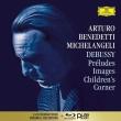 前奏曲集 第1巻、第2巻、映像 第1集、第2集、子供の領分 アルトゥーロ・ベネデッティ・ミケランジェリ(2CD+ブルーレイ・オーディオ)