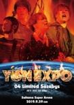 YON EXPO (Blu-ray)