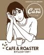 Casa BRUTUS特別編集 完全版 カフェとロースター