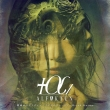 運命のラプソディー/イマジナリー・ラブ/Break Karma (+DVD)